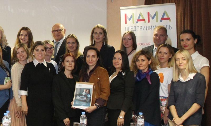 Ярославских мам научат вести бизнес