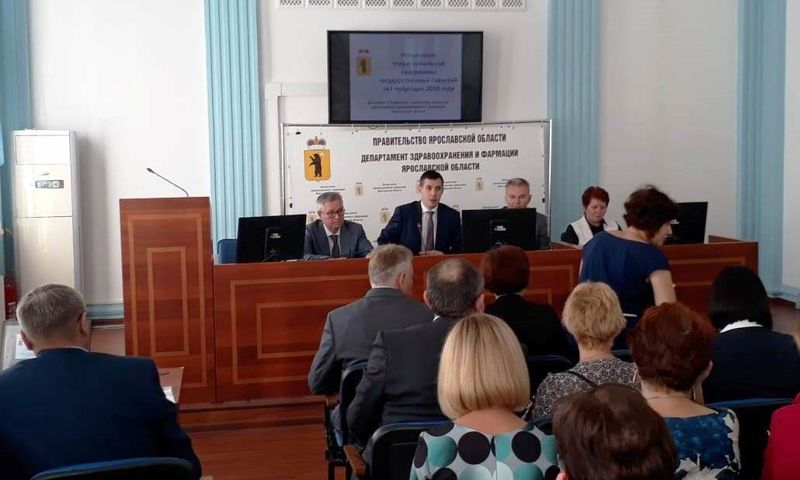 В Ярославской области снизилась смертность от сердечно-сосудистых заболеваний