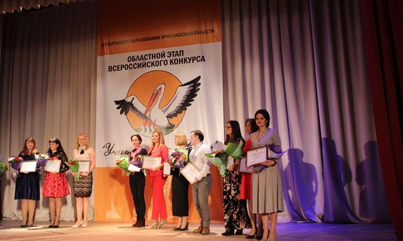 В Ярославской области определили лучшего учителя