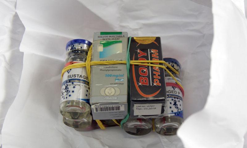 Ярославец по почте заказал сильнодействующие запрещенные вещества