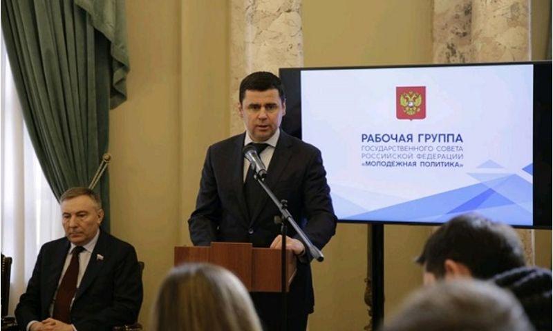 Дмитрий Миронов провел заседание рабочей группы Госсовета в Москве