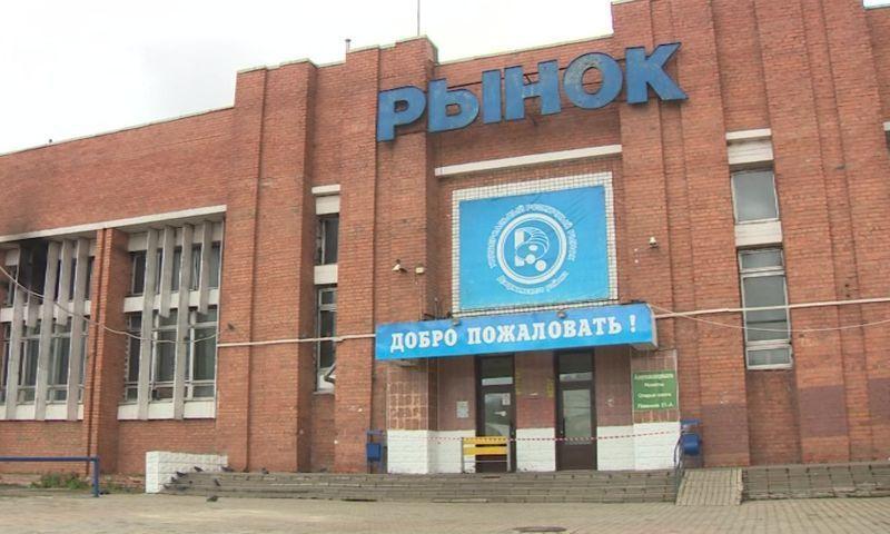 В Ярославле готовятся открыть Дзержинский рынок, пострадавший из-за пожара