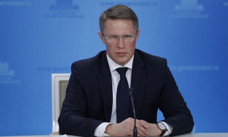 Министр здравоохранения РФ заявил о необходимости носить маски после вакцинации