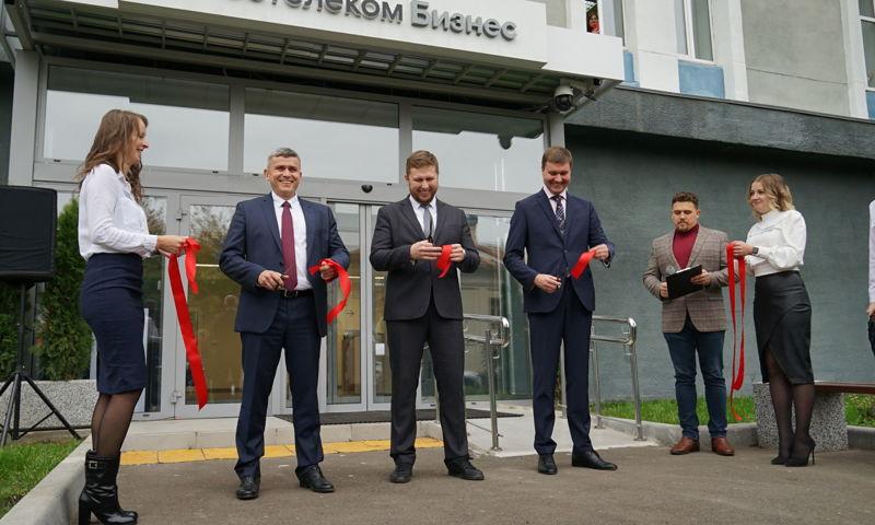 «Ростелеком» в Ярославле открыл новый офис для корпоративных клиентов
