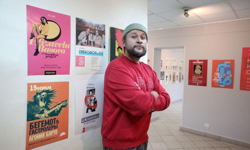 Афиши, клубную одежду, виниловые пластинки представили на дизайнерской выставке в Ярославле
