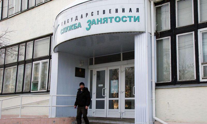 В правительстве назвали число безработных ярославцев