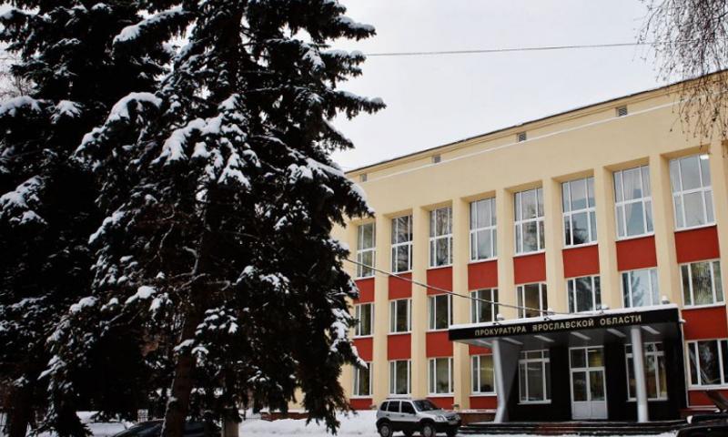 В Ярославской области прокуратура указала чиновникам на кладбище