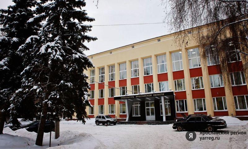 Ярославец предстанет перед судом за совершение трех преступлений