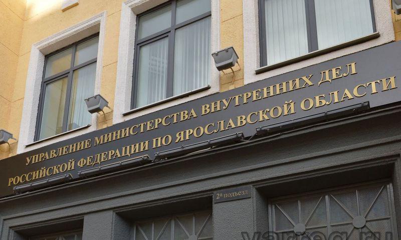 Похищенный ярославский малыш найден в Московской области