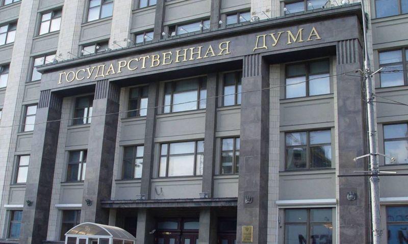 Получить статус обманутого дольщика станет проще: Госдума готовит поправки в приказ Минстроя