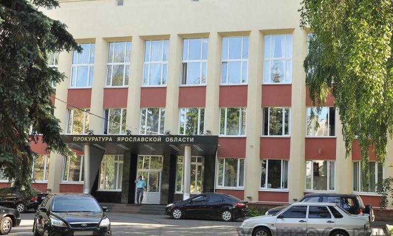Хакеры взломали сайт прокуратуры Ярославской области
