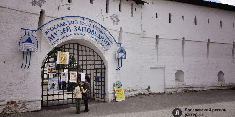 В Ярославском музее-заповеднике проходит «Кинолето 2.0»: программа