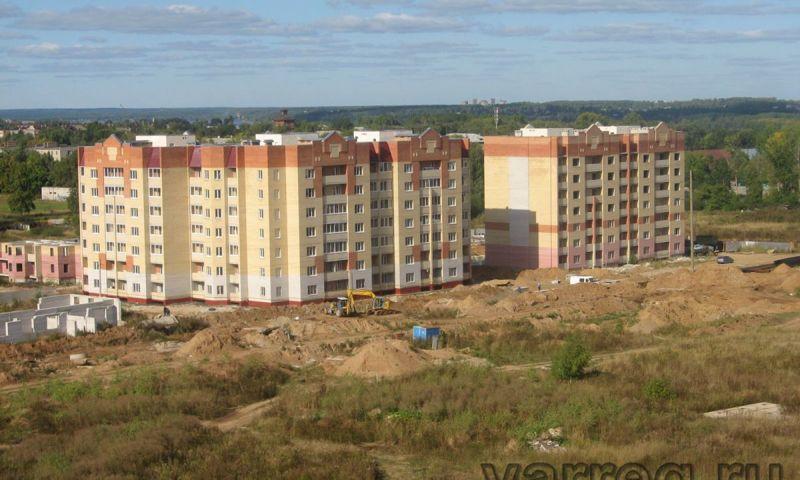 В 2016 году в Ярославской области должны ввести 680 тысяч квадратных метров жилья