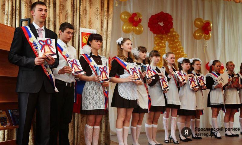 В России вновь могут ввести единую школьную форму