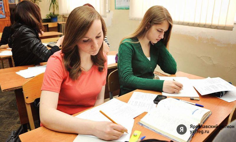 В Ярославле пройдет заключительный этап Всероссийской олимпиады школьников по литературе