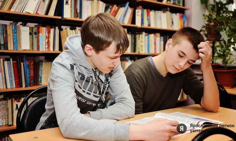 В ярославских библиотеках появился бесплатный Wi-Fi