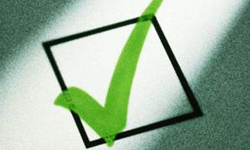 Эксперты: нововведения на выборах – большой шаг вперед на пути к совершенствованию избирательного законодательства