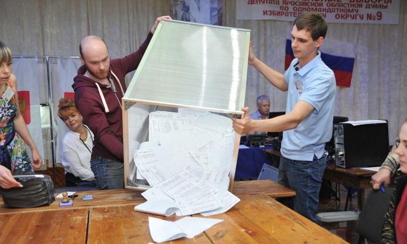 В Ярославле озвучены окончательные итоги предварительного голосования
