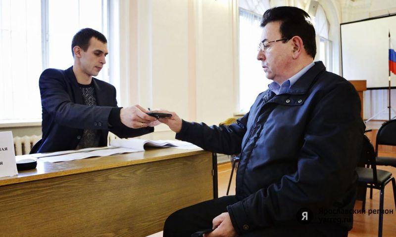 Право проголосовать по месту пребывания уже получили 2400 ярославцев