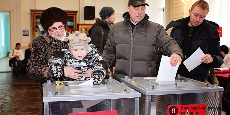 Пять человек примут участие в предварительном голосовании по довыборам в Яроблдуму