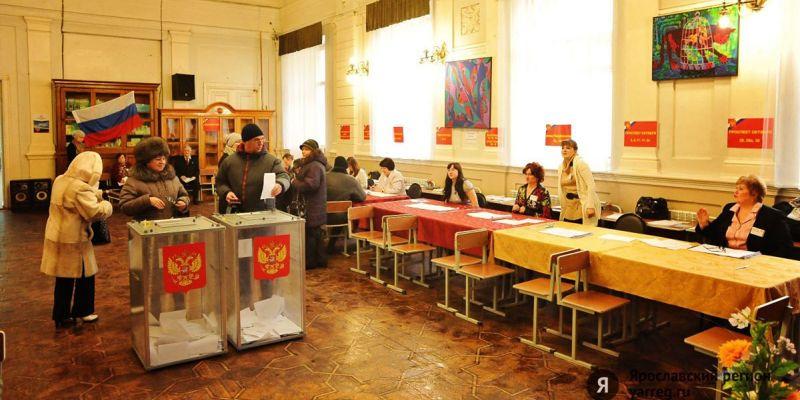 Дополнительные выборы в Ярославскую облдуму пройдут 16 июля