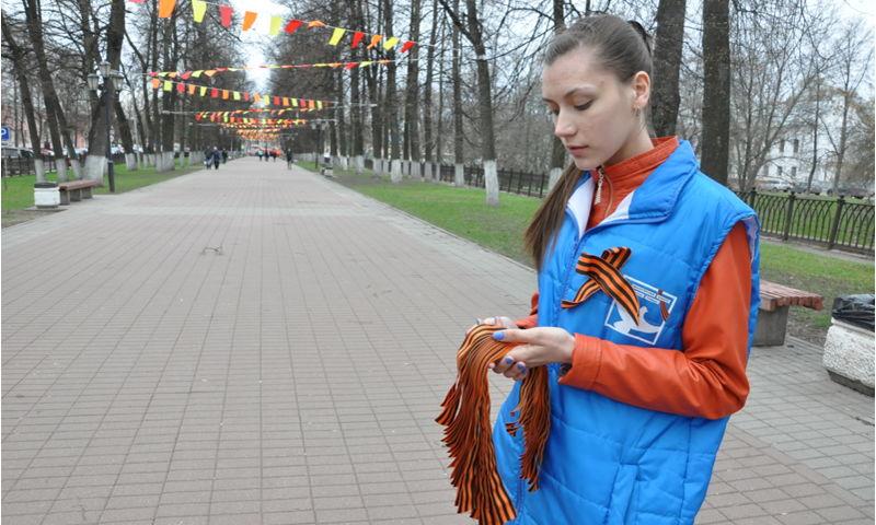 Где получить георгиевские ленточки в Ярославле