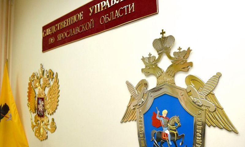 На посадившего своего сына на цепь мужчину ярославские следователи завели уголовное дело