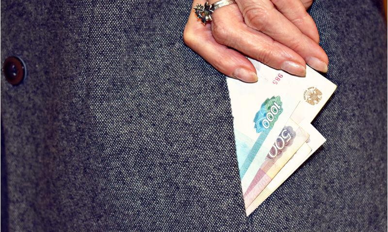 Ярославна «сняла порчу» за 34 тысячи рублей