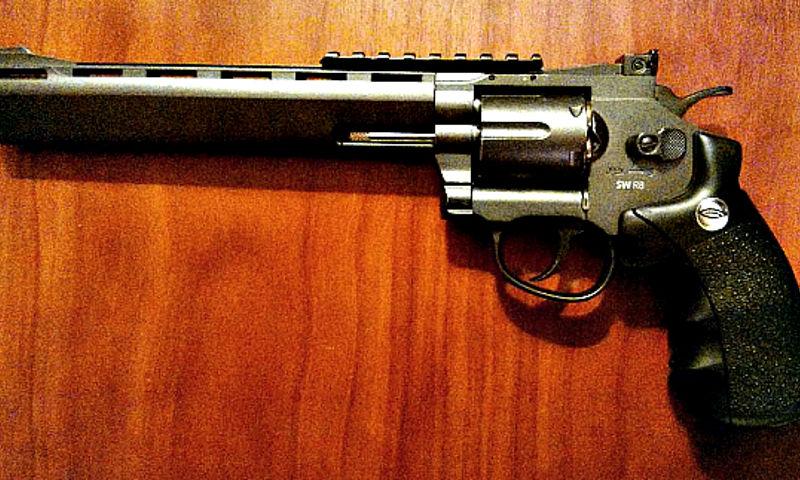 У жителя Ярославской области в ходе спецоперации нашли револьвер и патроны