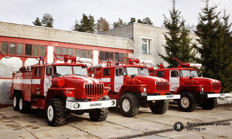 В Ярославской области за спецтехникой МЧС будут следить с помощью ГЛОНАСС