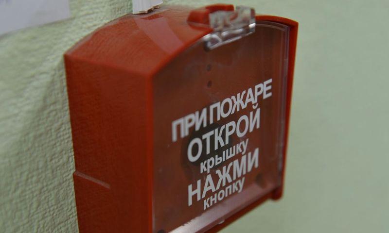 В Ярославле эвакуировали студентов из общежития