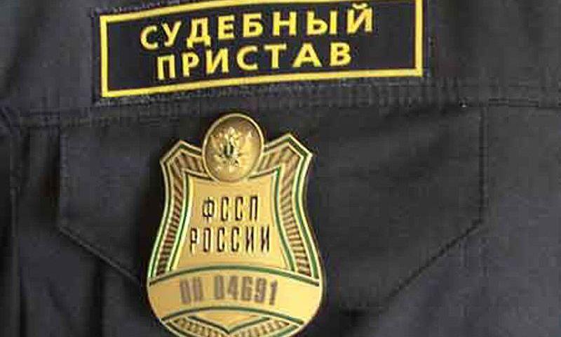 В Ярославской области конкурсный управляющий накопил долгов на 2,5 миллиона рублей