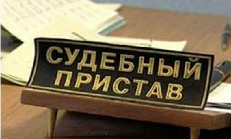 Облава на должников: за сутки приставы забрали у ярославцев 4,5 миллиона рублей