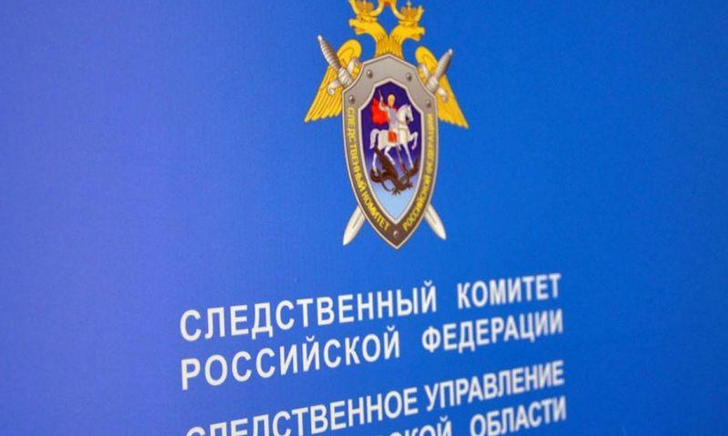 По факту гибели рабочего при пожаре на НПЗ в Ярославле завели уголовное дело