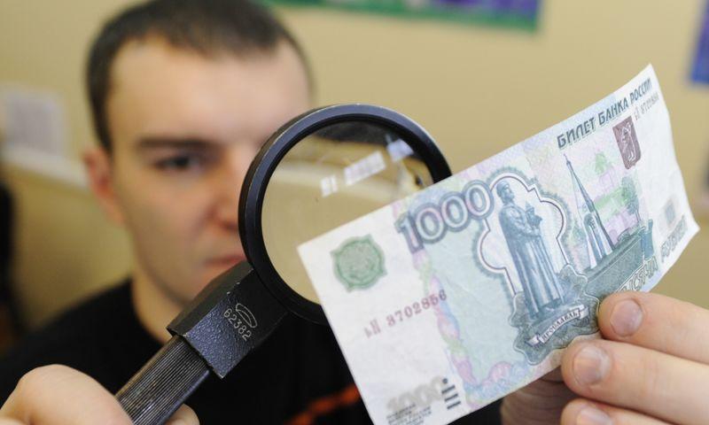 В Ярославле выявили фальшивую 5-тысячную купюру