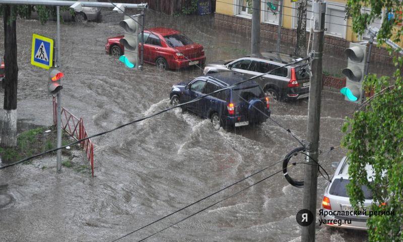 В Ярославской области объявлено штормовое предупреждение