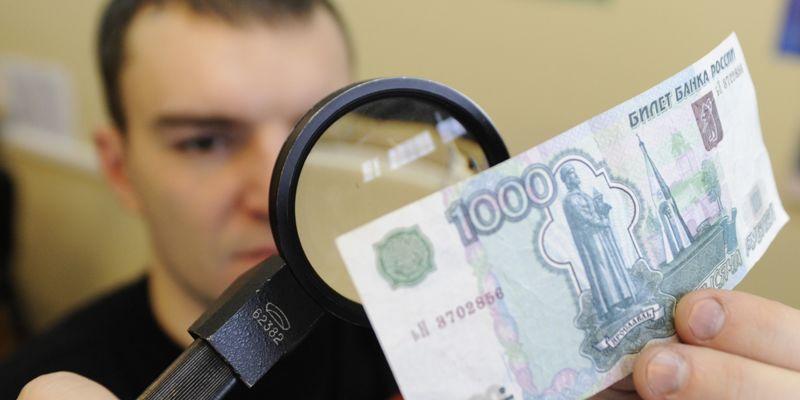В Ярославле расплатились фальшивыми деньгами