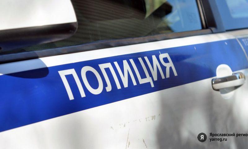 В центре Ярославля обокрали один из офисов