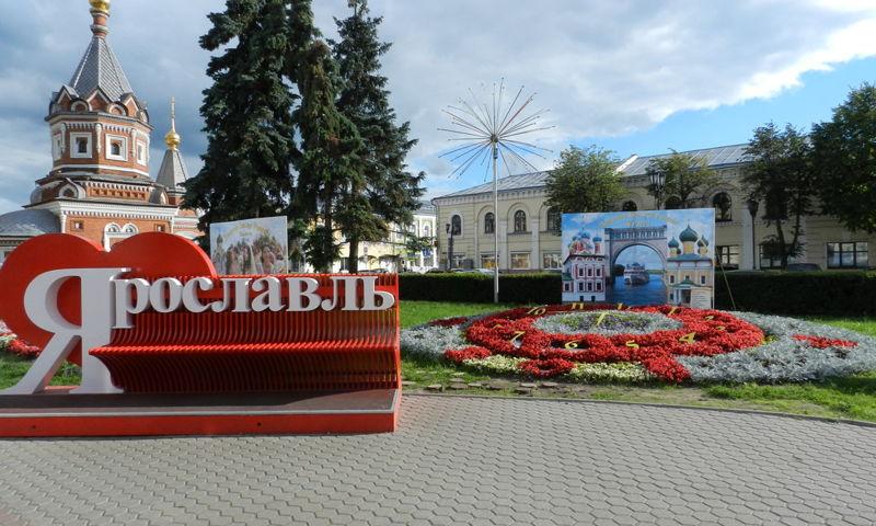 Популярнее Ярославля только столицы: в честь города названо более 200 улиц по всей стране
