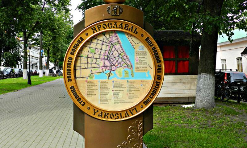 В Ярославле появился новый бесплатный аудиогид по городу