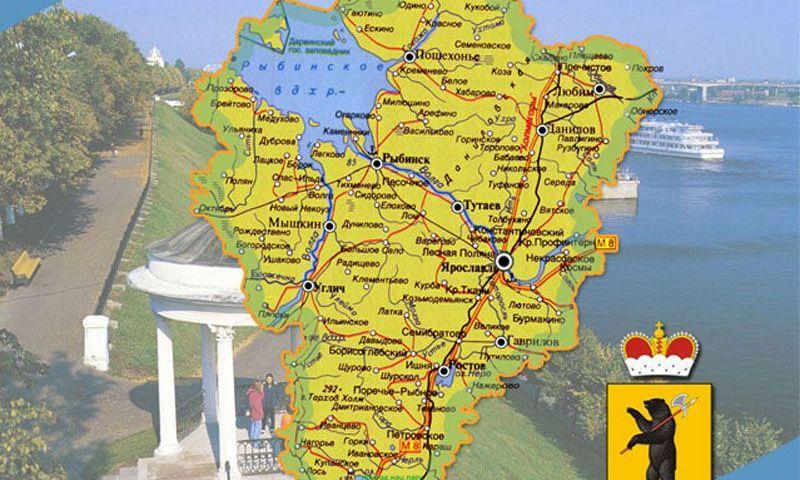 Назван предварительный лидер рейтинга районов Ярославской области