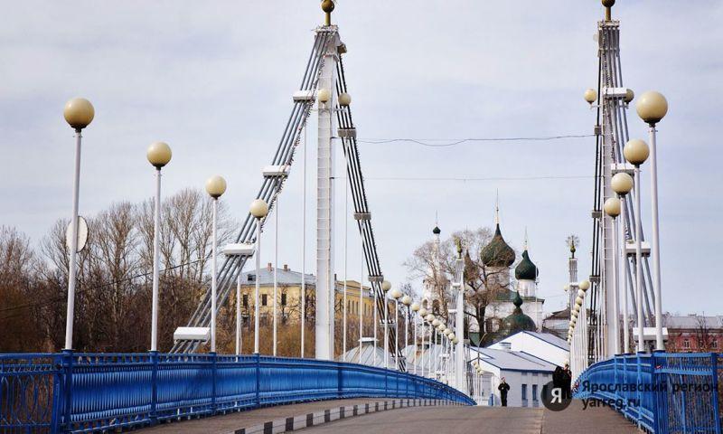 В Ярославле пройдет туристическая ярмарка