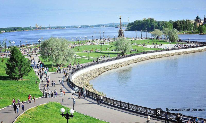 Ярославская область попала в список самых счастливых регионов России