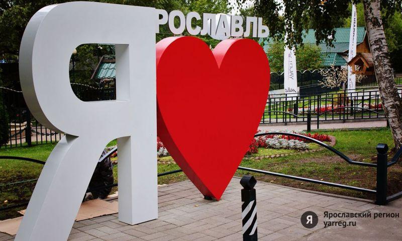 В Ярославле пройдет акция «Экомобиль»