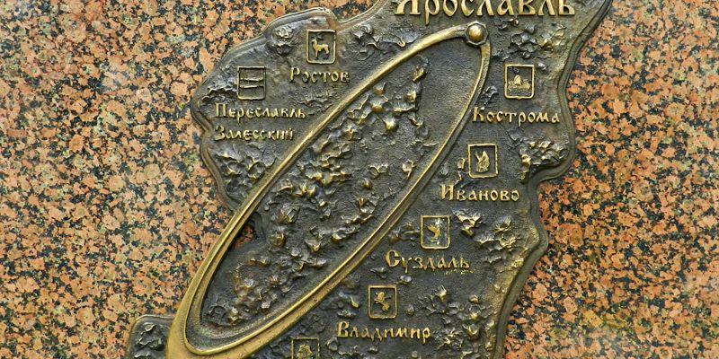 Картинки по запросу национальный туристический проект «Золотое кольцо России». 2017