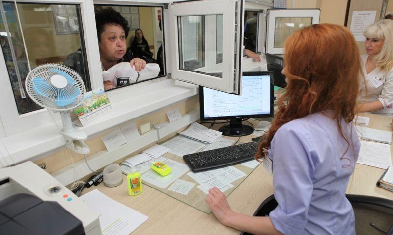 Медицина становится цифровой. В Ярославской области выписанопять тысячэлектронных больничных