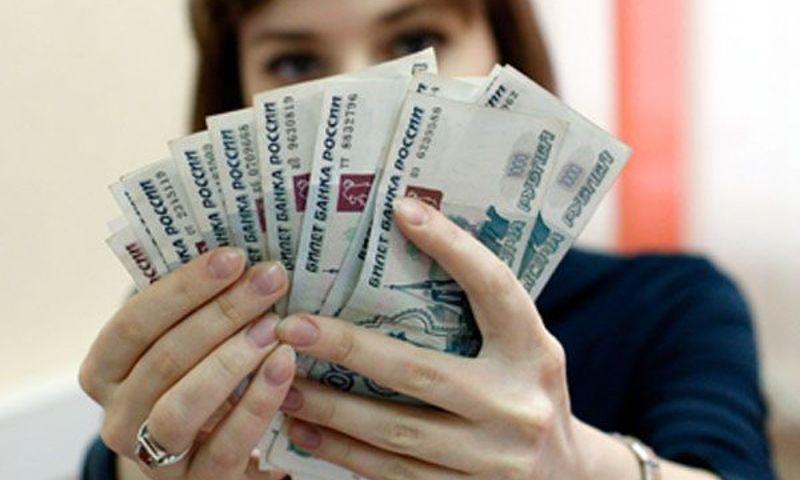 Статистики назвали среднюю зарплату в Ярославской области в 2017 году