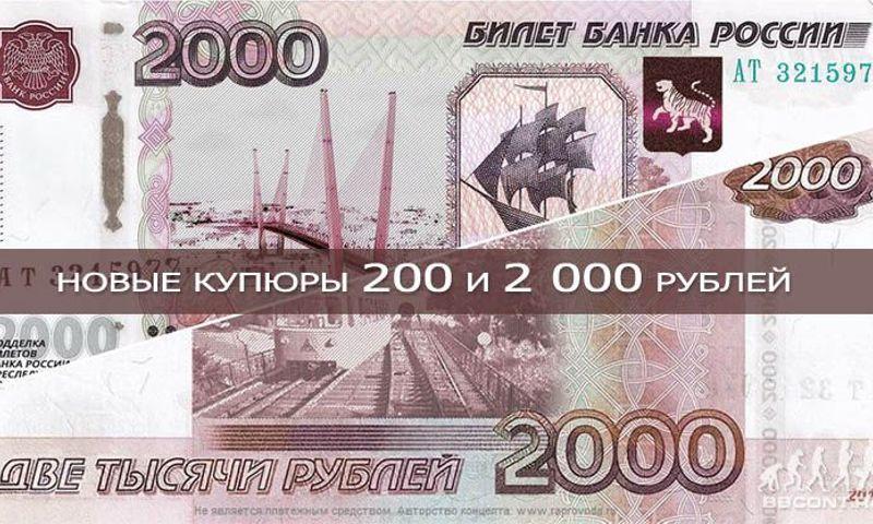 День открытых дверей Банка России пройдет 1 октября