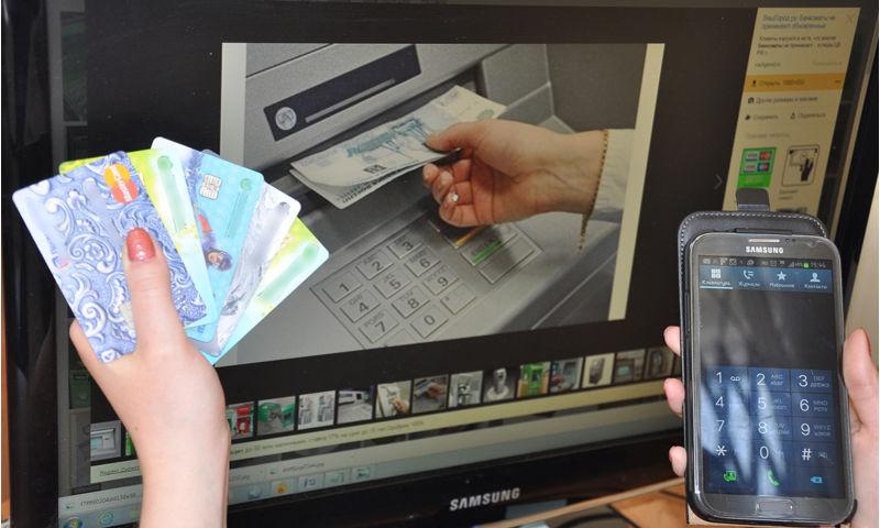 Ярославна, поверив мошенникам, лишилась 106 тысяч рублей