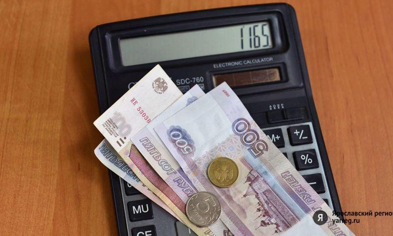 За год число фальшивых денежных знаков Банка России в ЦФО снизилось на 1543 штуки
